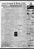 giornale/BVE0664750/1941/n.167bis/004