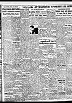 giornale/BVE0664750/1941/n.167bis/005