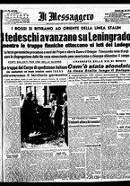 giornale/BVE0664750/1941/n.168/001
