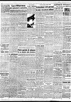 giornale/BVE0664750/1941/n.168/002