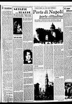 giornale/BVE0664750/1941/n.168/003
