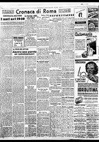 giornale/BVE0664750/1941/n.168/004