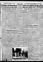 giornale/BVE0664750/1941/n.168/005
