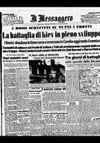 giornale/BVE0664750/1941/n.169/001