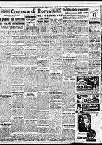 giornale/BVE0664750/1941/n.169/002