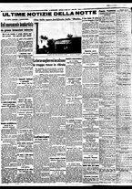 giornale/BVE0664750/1941/n.169/004