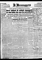 giornale/BVE0664750/1941/n.171/001