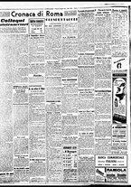giornale/BVE0664750/1941/n.171/002