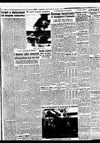 giornale/BVE0664750/1941/n.171/003