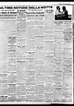 giornale/BVE0664750/1941/n.171/004
