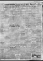 giornale/BVE0664750/1941/n.172/002