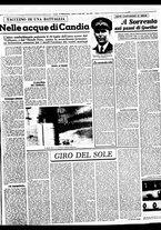 giornale/BVE0664750/1941/n.172/003