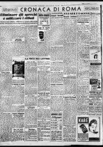 giornale/BVE0664750/1941/n.172/004
