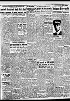 giornale/BVE0664750/1941/n.172/005