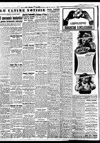 giornale/BVE0664750/1941/n.172/006