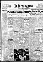 giornale/BVE0664750/1941/n.173/001