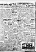 giornale/BVE0664750/1941/n.173/002