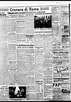giornale/BVE0664750/1941/n.173/004