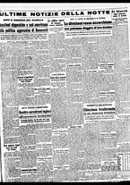 giornale/BVE0664750/1941/n.173/005
