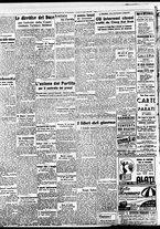 giornale/BVE0664750/1941/n.173bis/002