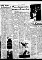 giornale/BVE0664750/1941/n.173bis/003