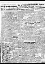 giornale/BVE0664750/1941/n.173bis/005