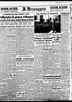 giornale/BVE0664750/1941/n.173bis/006