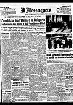 giornale/BVE0664750/1941/n.174/001