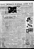 giornale/BVE0664750/1941/n.174/003