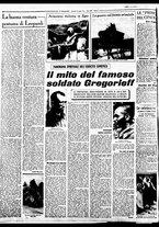 giornale/BVE0664750/1941/n.174/004