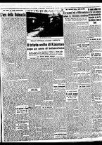 giornale/BVE0664750/1941/n.174/005