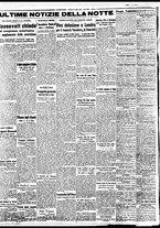 giornale/BVE0664750/1941/n.174/006