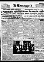 giornale/BVE0664750/1941/n.175/001