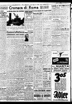 giornale/BVE0664750/1941/n.175/002