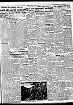 giornale/BVE0664750/1941/n.175/003