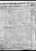 giornale/BVE0664750/1941/n.175/004