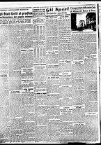 giornale/BVE0664750/1941/n.176/002