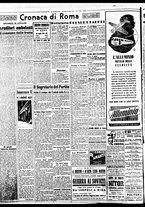 giornale/BVE0664750/1941/n.176/004