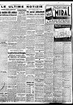 giornale/BVE0664750/1941/n.176/006