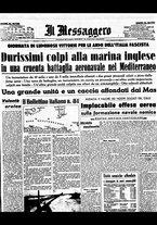 giornale/BVE0664750/1941/n.177/001