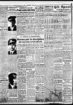 giornale/BVE0664750/1941/n.177/002