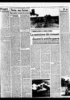 giornale/BVE0664750/1941/n.177/003