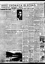 giornale/BVE0664750/1941/n.177/004