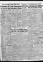 giornale/BVE0664750/1941/n.177/005
