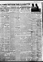 giornale/BVE0664750/1941/n.177/006