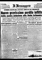 giornale/BVE0664750/1941/n.178/001