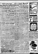 giornale/BVE0664750/1941/n.178/002