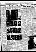 giornale/BVE0664750/1941/n.178/003