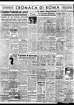 giornale/BVE0664750/1941/n.178/004