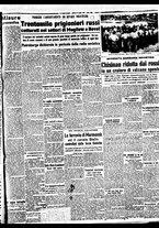 giornale/BVE0664750/1941/n.178/005
